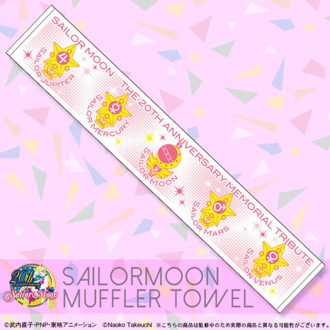 File:Muffler Towel from the Live.jpg