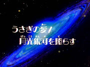 Logo ep200.jpg