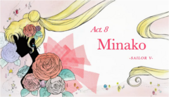 SMC; Act-8 Minako Sailor V Ep-Title Card
