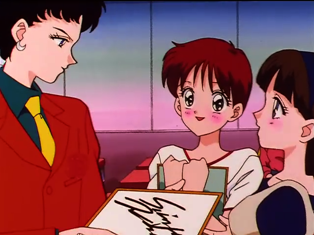 File:Shiho's Signature.png