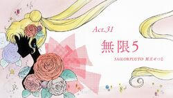 Sailor moon crystal act 31 infinity 5 sailor pluto setsuna meioh-1024x576