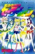 SailorMoonMangaVolume-4