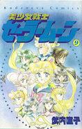 Sailor Moon Manga Volume 9