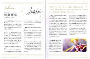 Bluraybooklet5-03b
