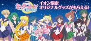 Sailor moon crystal infinity art stationary
