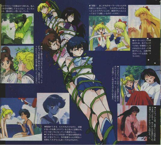 File:Sailor Scout Memories.jpg