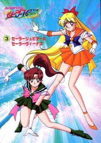 File:Super Sailor Jupiter and Venus.jpg