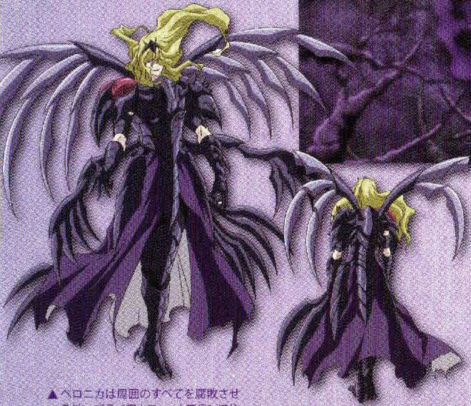 -[ The Soul Reaper ]- Latest?cb=20131020221949&path-prefix=es