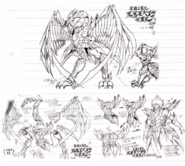 Kagaho armor sheet