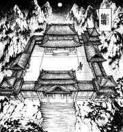 300px-Senkyou 01