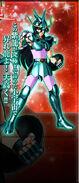 Dragon Shiryu V1 (BS)