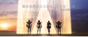 Saint Seiya - Legend of Sanctuarry
