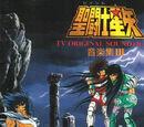 Saint Seiya OST III
