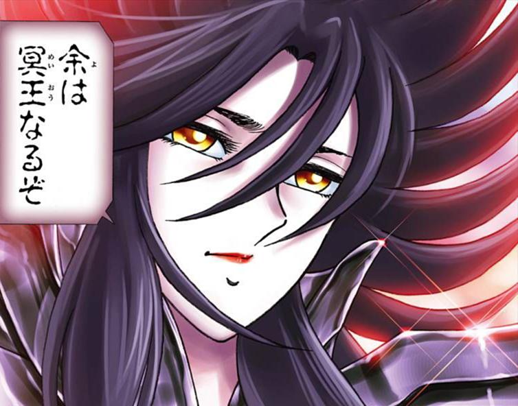 Black Cat Anime Hades