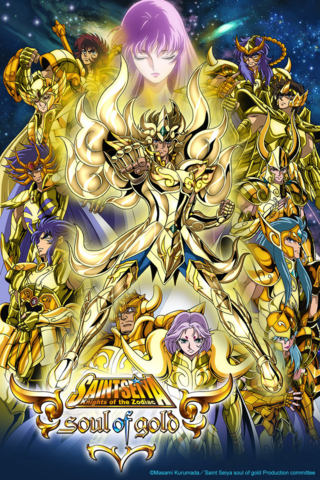 File:Soul of Gold.png
