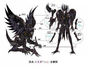 Surplice-Harpy
