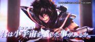 Pegasus Seiya CGI