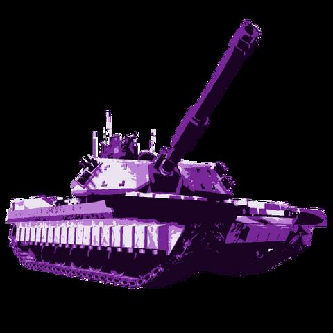 File:Ui cmp tank mayhem.png