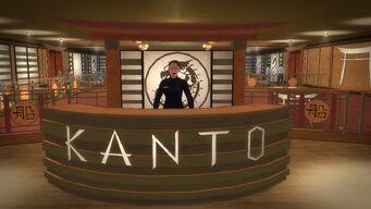 Kanto Front Desk