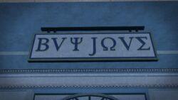 Buy Jove - sign close up
