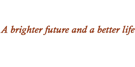 File:Ultor motto.png