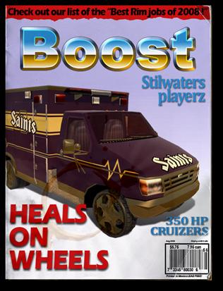 File:Boost-unlock ambulance.png