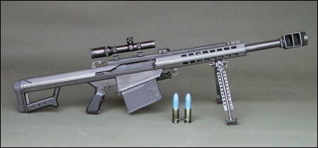File:SoldierTech XM109-2.jpg
