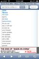 Thumbnail for version as of 17:59, May 28, 2013