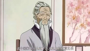 Sho yosei