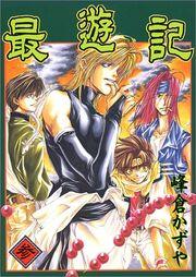 Saiyuki Volume 3
