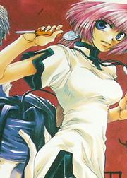 Mifa Premium OVA 006