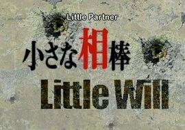 Little Partner