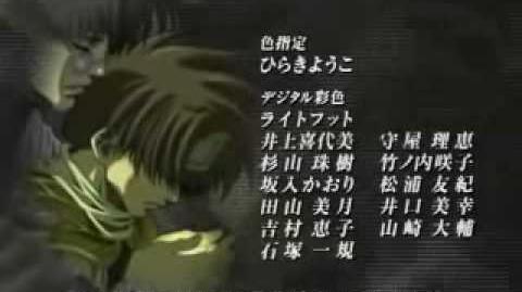 Saiyuki - Alone