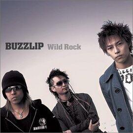 Wild rock 9231