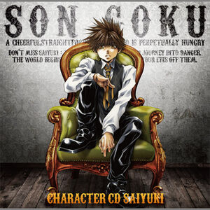 Character CD -Goku