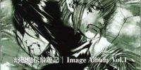 Gensoumaden Saiyuki Image Album 1