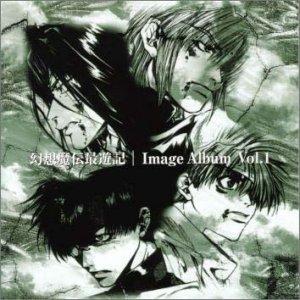 File:Saiyuki image album 1.jpg