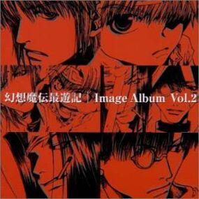Saiyuki image album 2