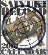 Sai cal 2010 cover