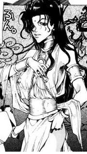 Kanzeon Bosatsu Rikudo Arc 000