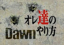 OurWay