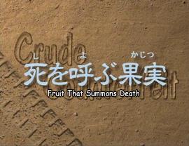 13-002 (Title Scene)