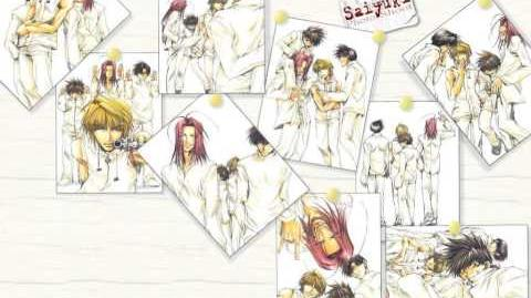Gensomaden Saiyuki OST - Hold The Light