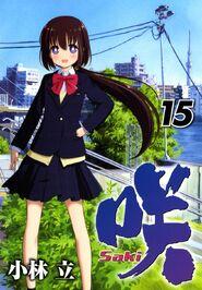 Saki volume 15