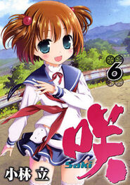 COVER 6