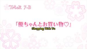 Sakura Trick Ep 7-B Title