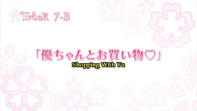 File:Sakura Trick Ep 7-B Title.png
