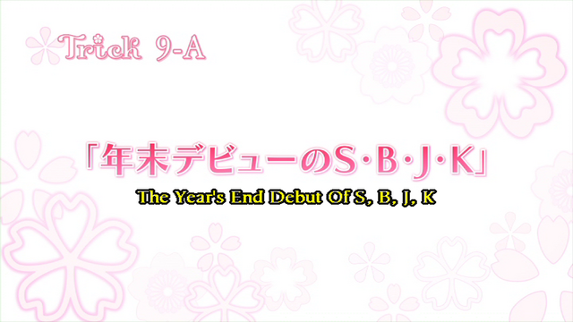 File:Sakura Trick Ep 9-A Title.png