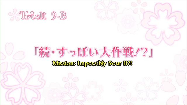 File:Sakura Trick Ep 9-B Title.png