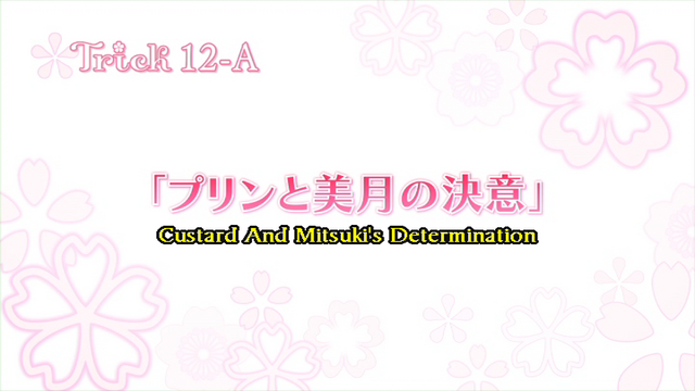 File:Sakura Trick Ep 12-A Title.png